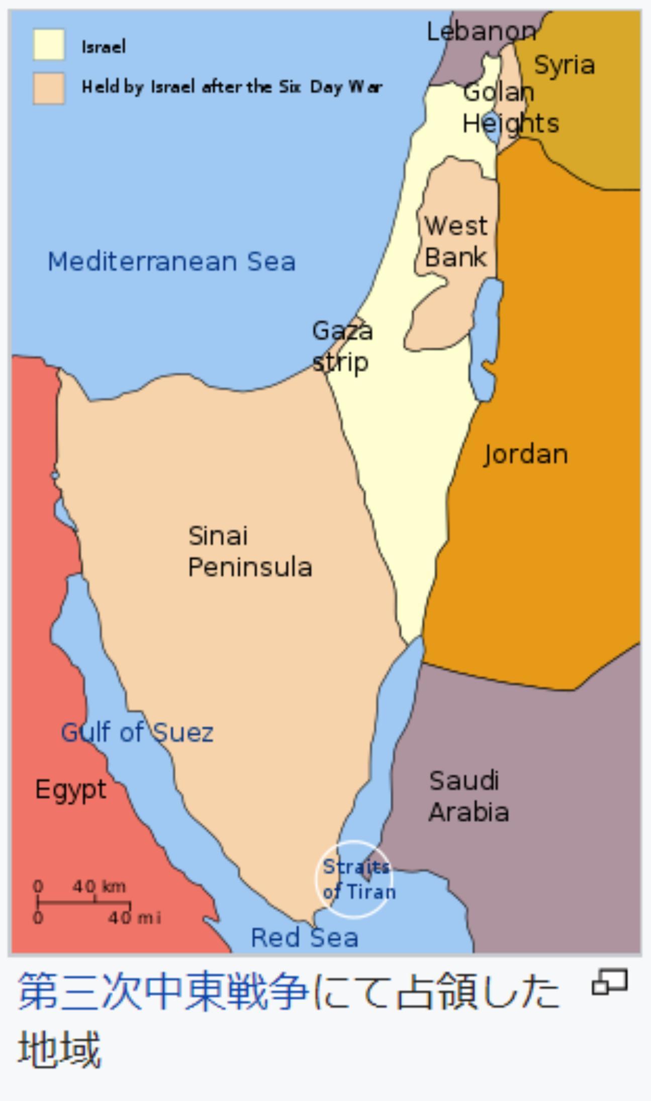 イスラエルの周辺国