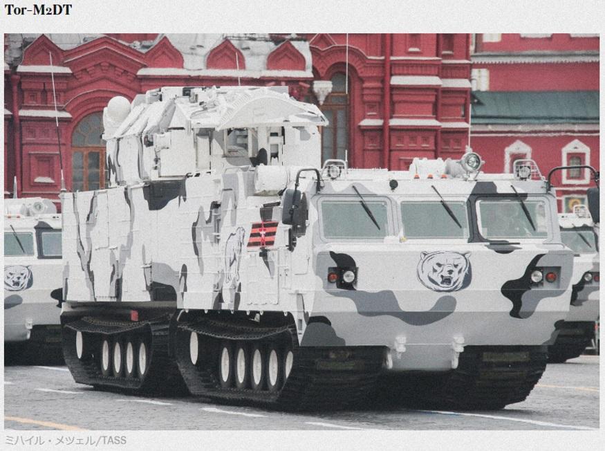北極圏、配備兵器1_s