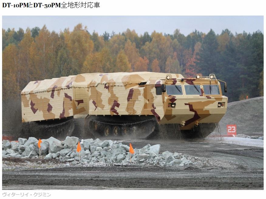北極圏、配備兵器2_s