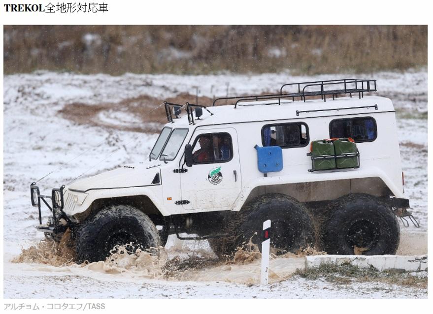 北極圏、配備兵器4_s